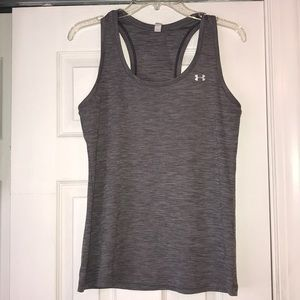 Under Armour gray loose fit tank top.